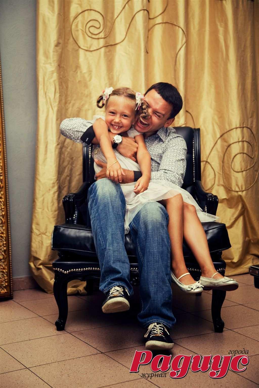 Папины дочки фото ребёнка