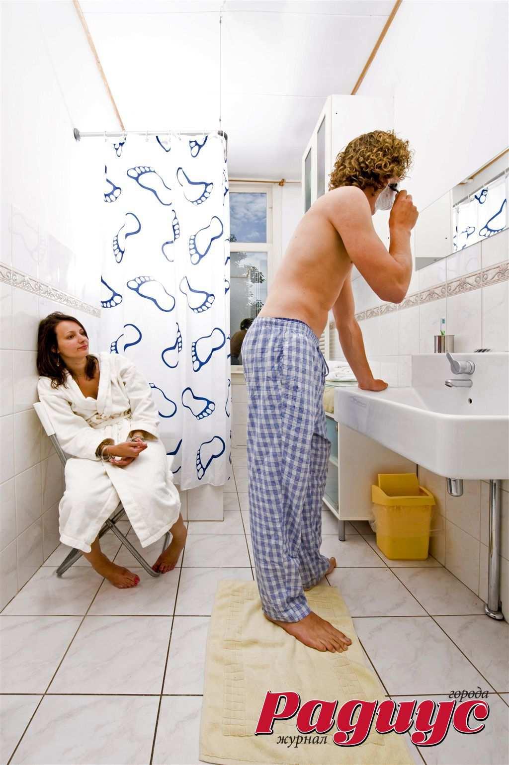Как предложить девушке пожить вместе