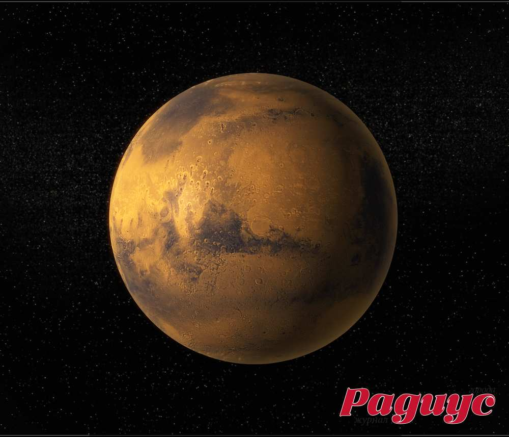 an analysis of the planet mars in the astronomy