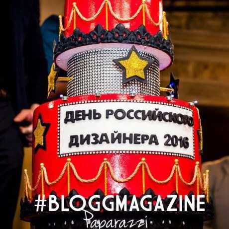 ДЕНЬ РОССИЙСКОГО ДИЗАЙНЕРА 2017