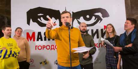 Мюзикл МАЯКОВСКИЙ