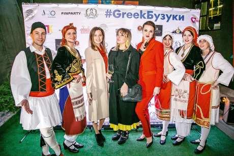 Greek Бузуки