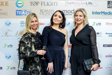 THEMOSCOWLIFE&BUSINESSAWARDS