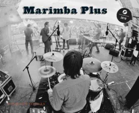 Marimba Plus