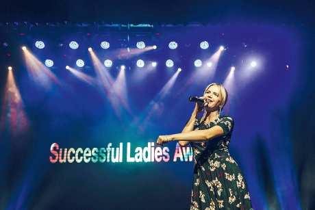 Успешные девушки получили награды!