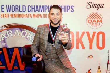 Чемпионат мира по караоке