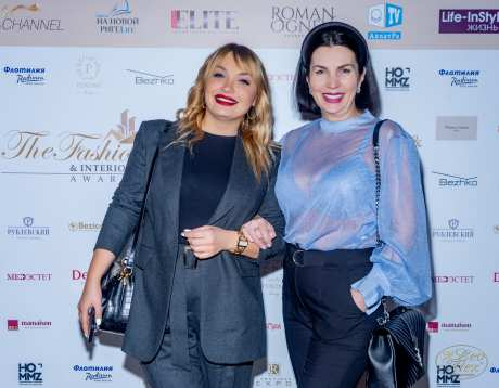 THE FASHION HOME & INTERIORS AWARDS