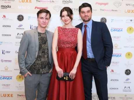 The Beautiful People Awards