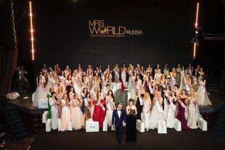 Mrs World Russia 2021