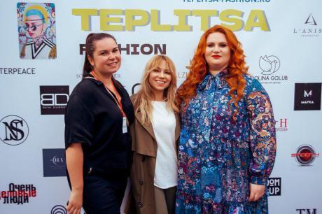 Teplitsa Fashion