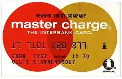 Кредитные экспресс карты