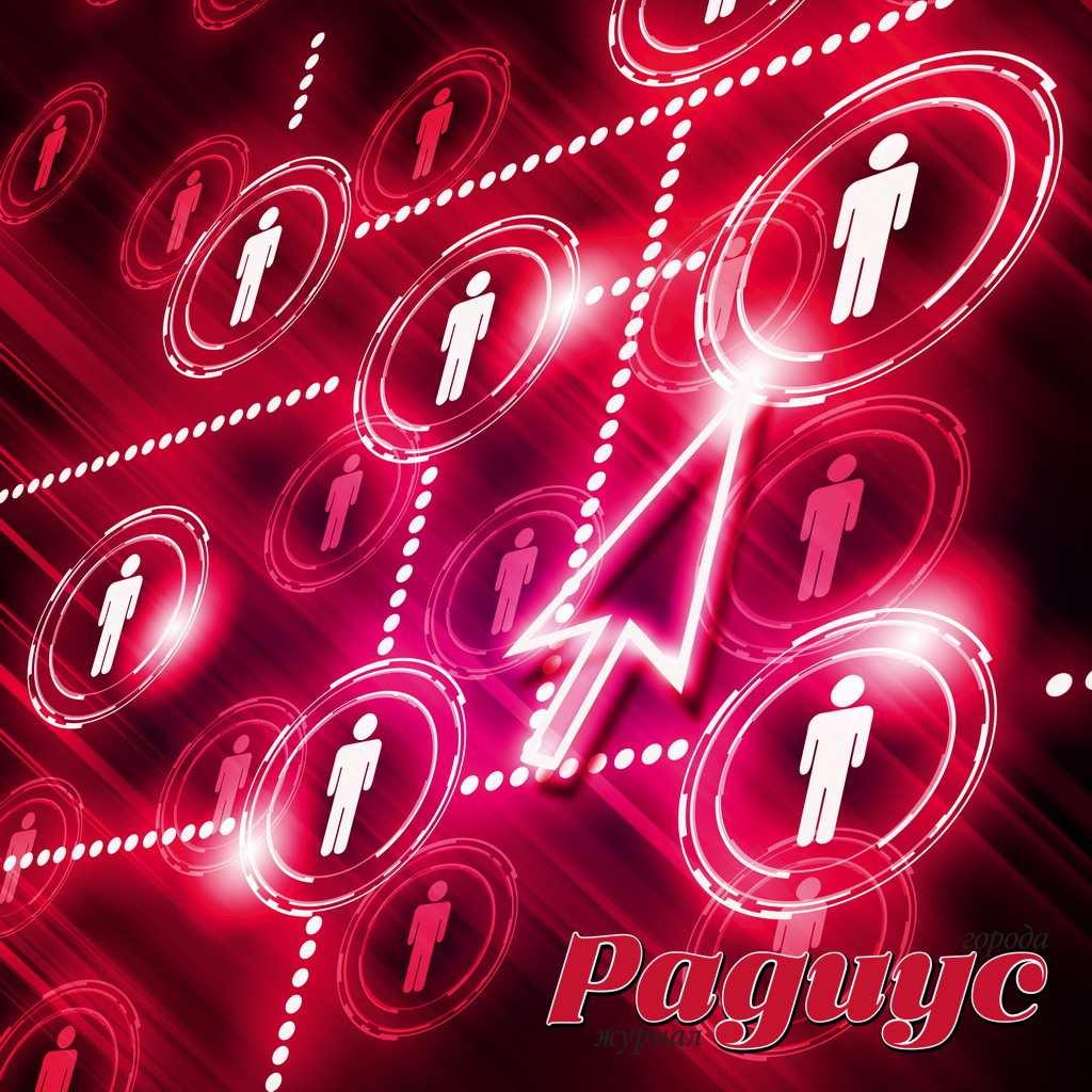�оциальные сети, рейтинг сайтов, рунет соц сеть